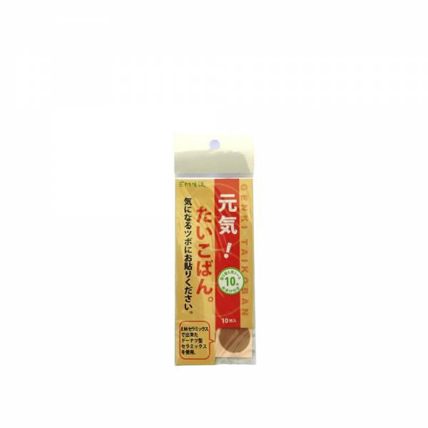 EM-X Keramik Genki Taikoban